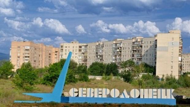 Автобусные рейсы Луганск-Северодонецк