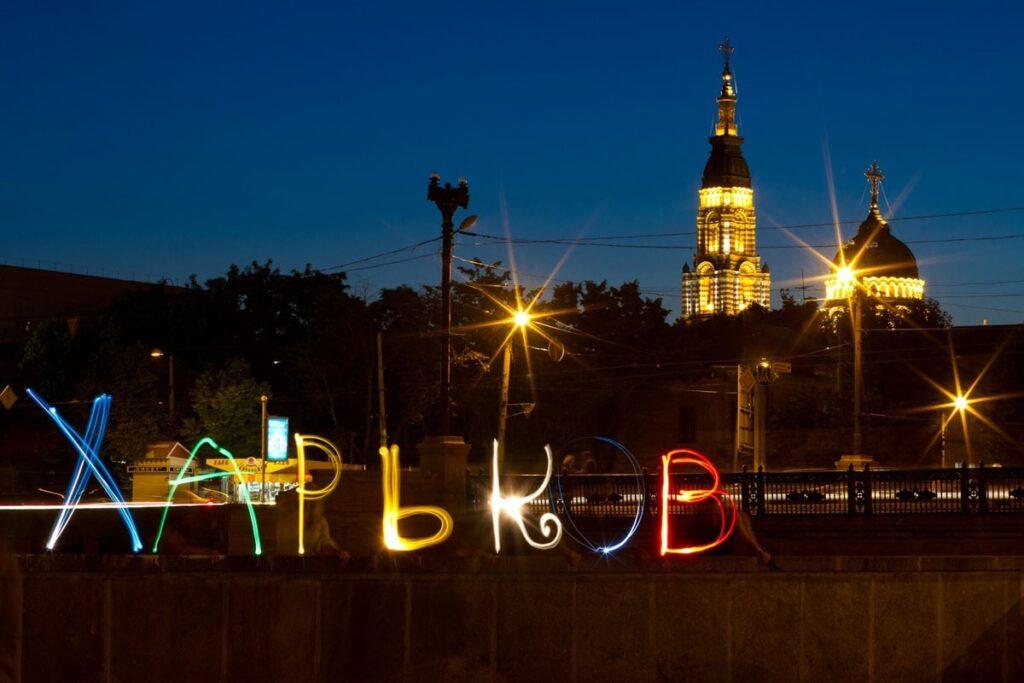 Автобусные рейсы Станица Луганская-Харьков и Харьков-Станица Луганская по Украине
