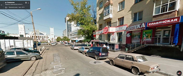 Место отправления автобуса Харьков-Луганск